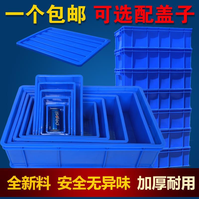 stora delar av lådor roterande fält tjockare material som plast lådor stor låda rektangulära fält för logistik och mat.