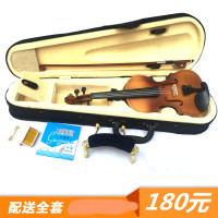 Adult children and adult children basswood violin violin violin violin all wood instruments for beginners