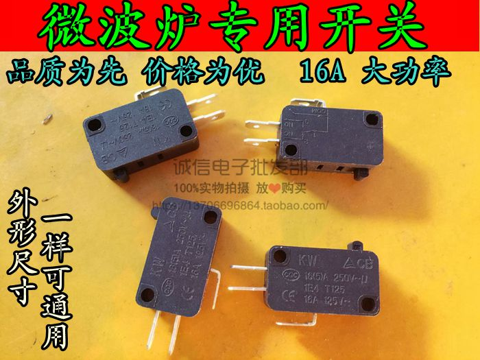 New rice cooker microwave oven special switch for opening and closing switch, microswitch, contact switch, microwave oven accessories