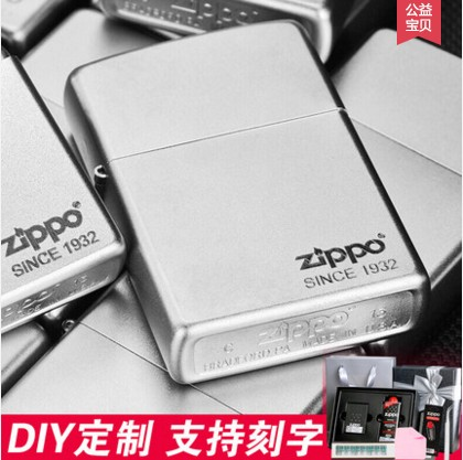 United States original lighter Zippo grit lettering custom limited man wind proof zppo positive product zipoo