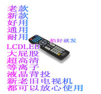 Application of cool open remote remote control SKYWORTH SKYWORTH SKYWORTH cool open TV remote remote control