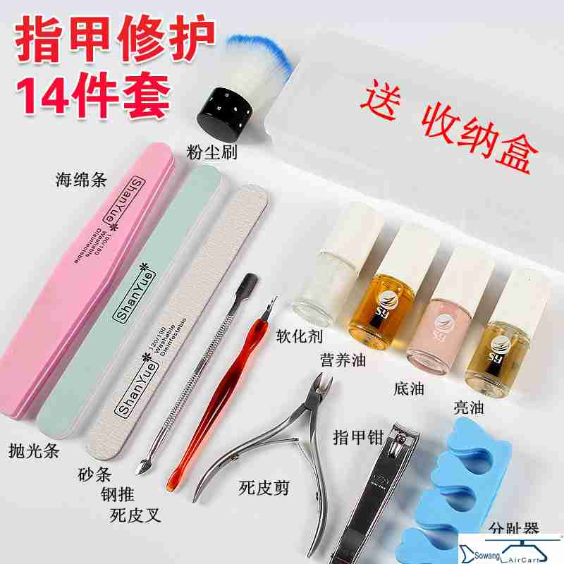 Manicure kit complete beginners OPI gel nail polish nail household induction lamp