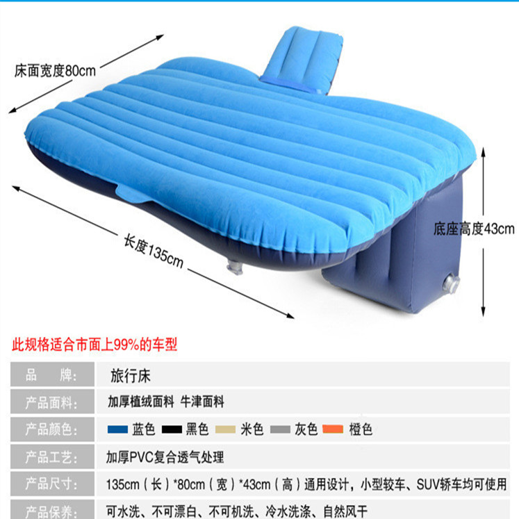 The modern general SUV car rear sail the special car travel inflatable mattress