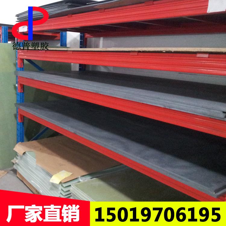 輸入治具合成石炭素繊維シート灰蓝黒加工カット彫刻耐高温磨断熱メーカー