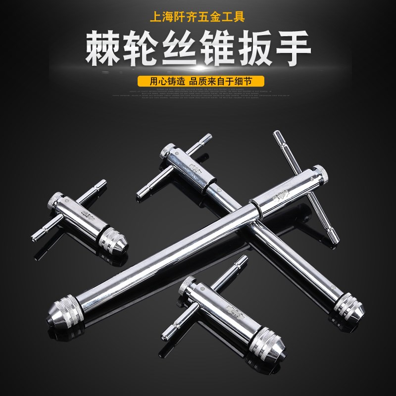 Chave de catraca ajustável titular DOS 齐可 tap tap tap wrench spanner m3 - M12.