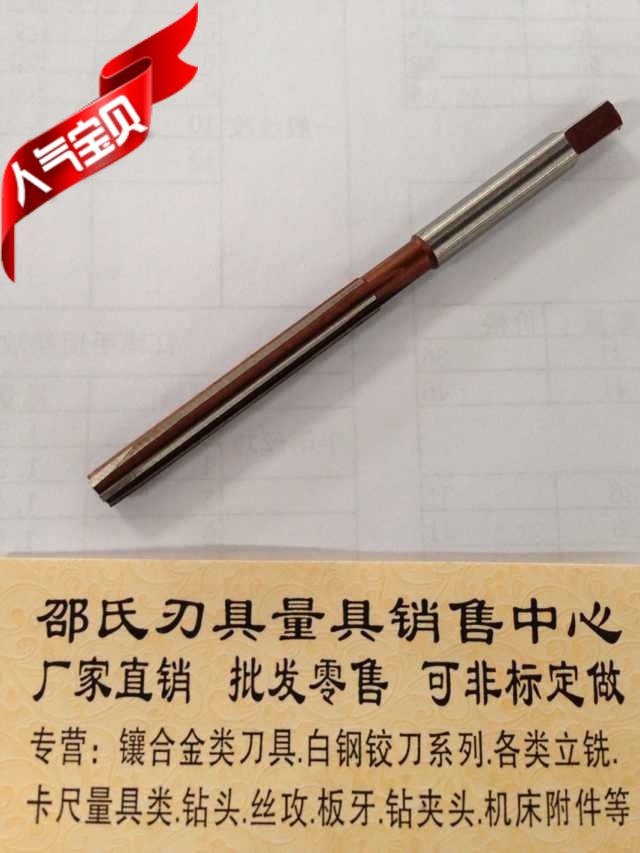 The factory directly sells high-quality hand made white steel reamer, H7H8 complete stock, welcome non-standard custom-made