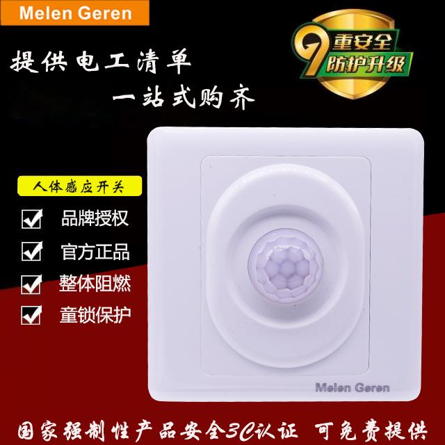 هيئة التعريفي التبديل السطر الثاني تأخير التبديل مصباح الصمام الموفرة للطاقة الأشعة تحت الحمراء دعم 86 نوع لوحة التبديل حزمة البريد