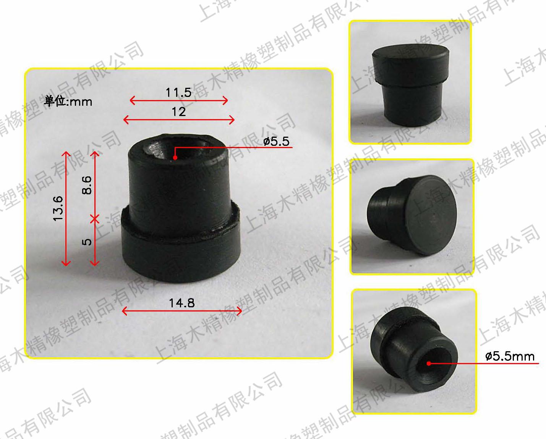 резиновая пробка, резиновый пробка, резиновые кепки, 13.6X14.8