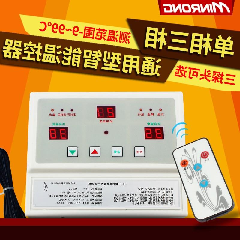 θερμοκρασία διακόπτης θερμοστάτη τριφασικά μονοφασικοί καθολική θερμοκρασία 380V220V γενικό ελεγκτή
