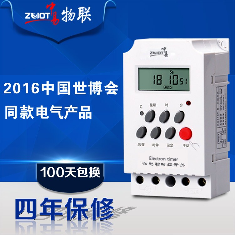 220V microcomputer time control switch timer, high power electronic automatic street lamp time light box control