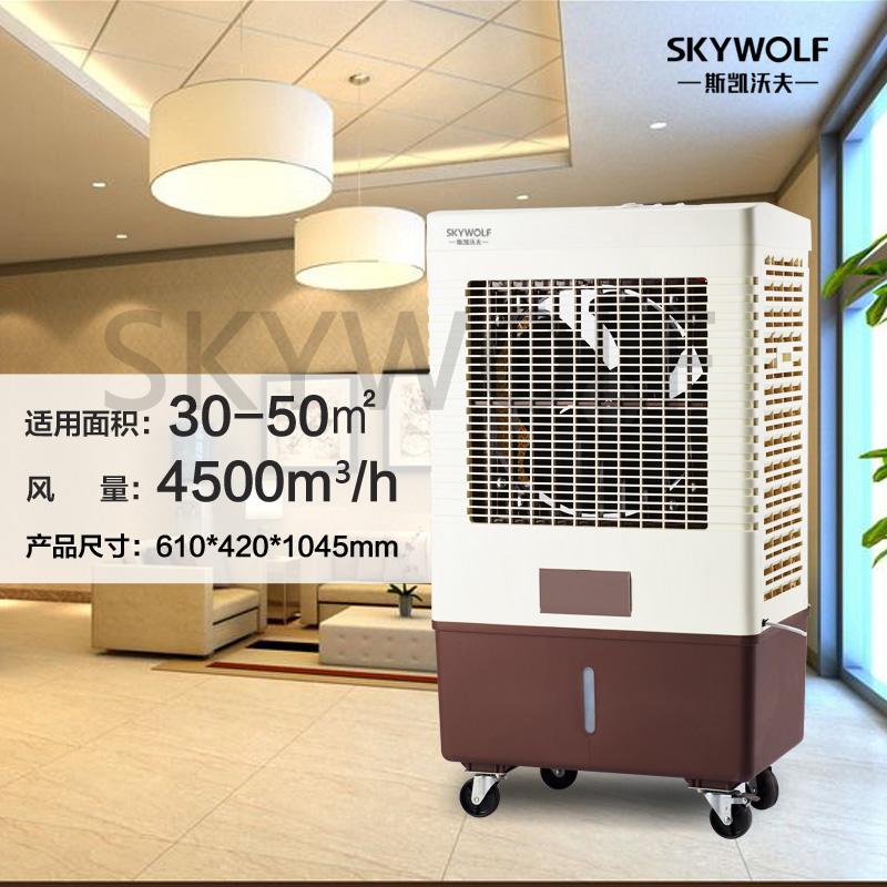 BEI kommerziellen lüfter Luft kühler Hotel im freien Wasser, klimaanlage, mobile klimaanlage Umweltschutz