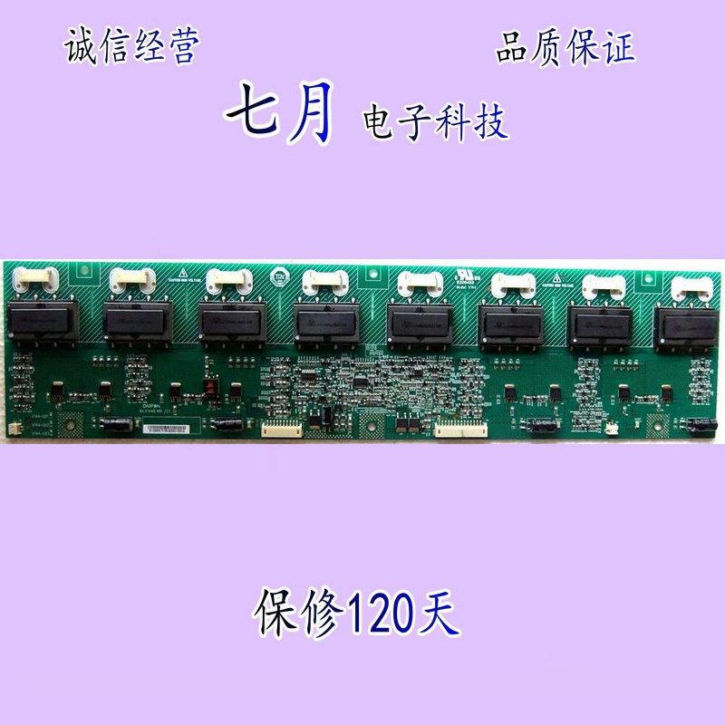 Sony KLV32V300A32 télévision à affichage à cristaux liquides d'un circuit d'alimentation électrique de commande de rétroéclairage de survolteur de courant constant a haute pression
