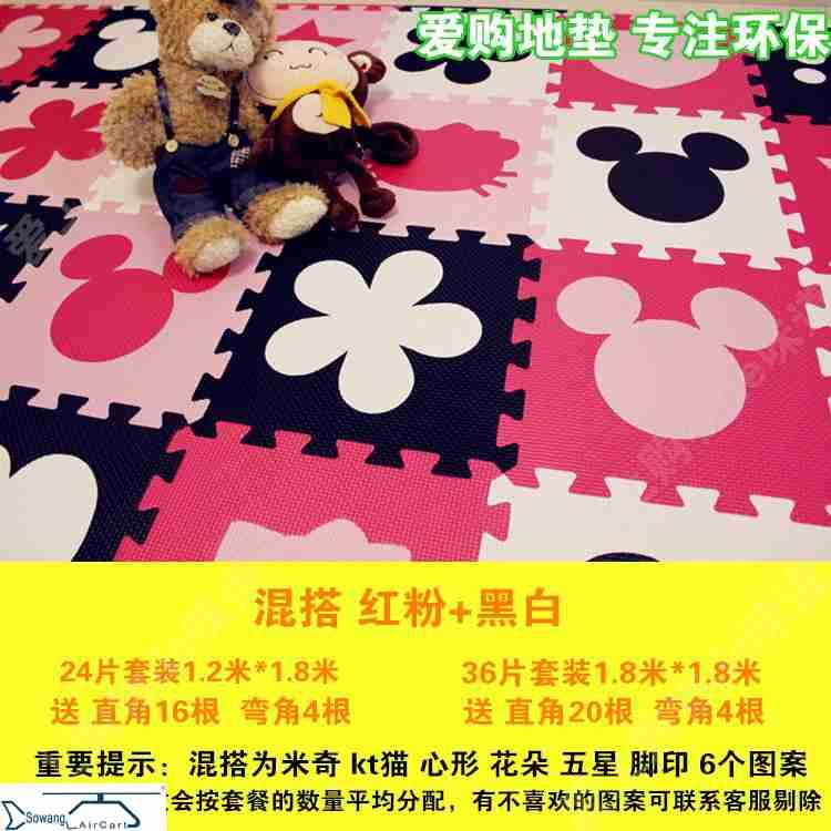Floor mat bed covered with pink carpet mosaic block bedroom bedside tatami mats foam Princess puzzle