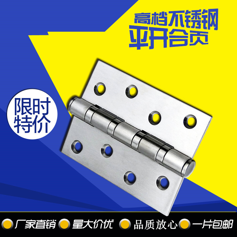 Corner hinge, hot rolled window hinge, household hardware fittings, nine series 17mm wide plastic steel doors and windows