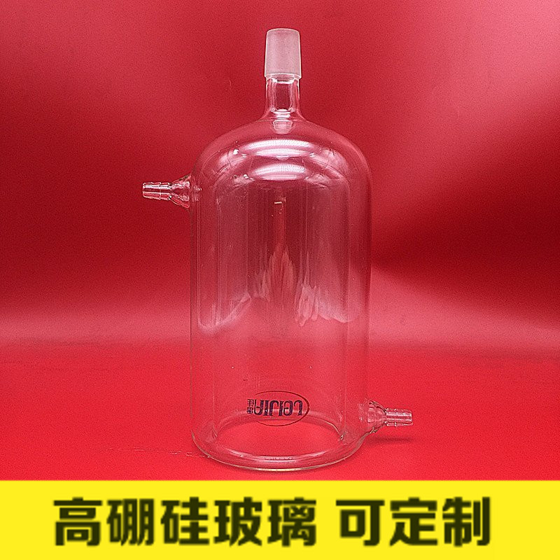 Laboratory glassware with a jacket cooling jacket tibial reaction bottle jacket reactor