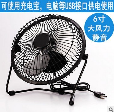 Portable USB rechargeable small fan, mini ultra quiet dormitory office, portable fan 4/6/7 inch
