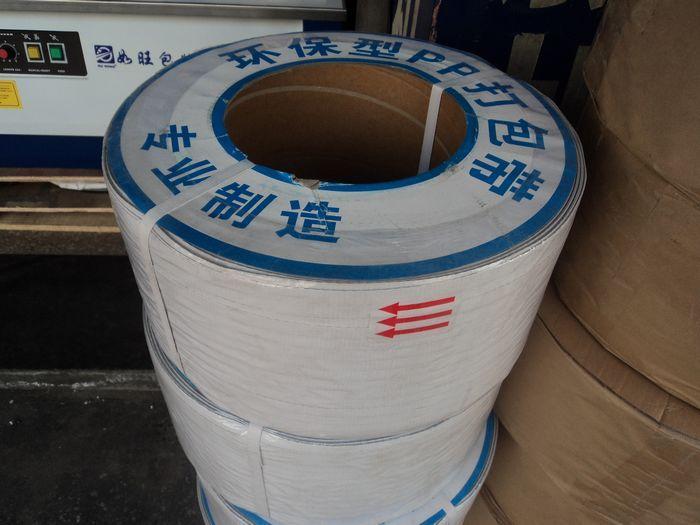 Environmental protection packing belt, environmental protection type packing belt, new material belt, baling machine, packing belt machine belt