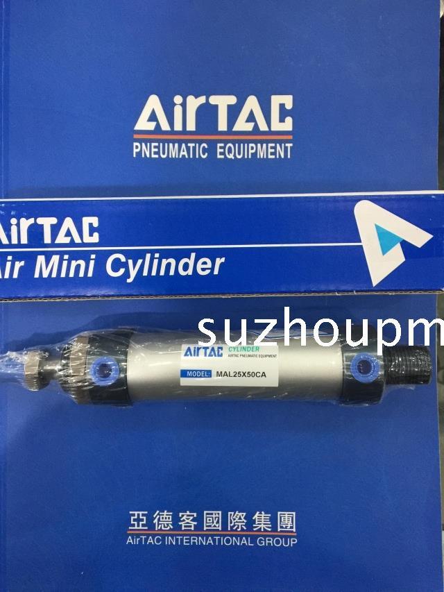 IL Giappone. AIRTAC de ospite in Lega di Alluminio MAL25*25*50*75*100*125*150-S Mini.
