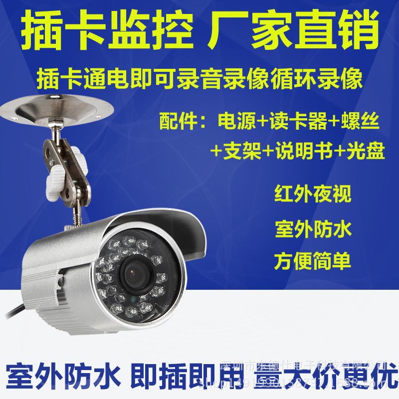 رصد الكاميرا المنزلية حقيقية - S هد بطاقة الفيديو، بطاقة الصوت بالفيديو 8TF الأشعة تحت الحمراء للرؤية الليلية