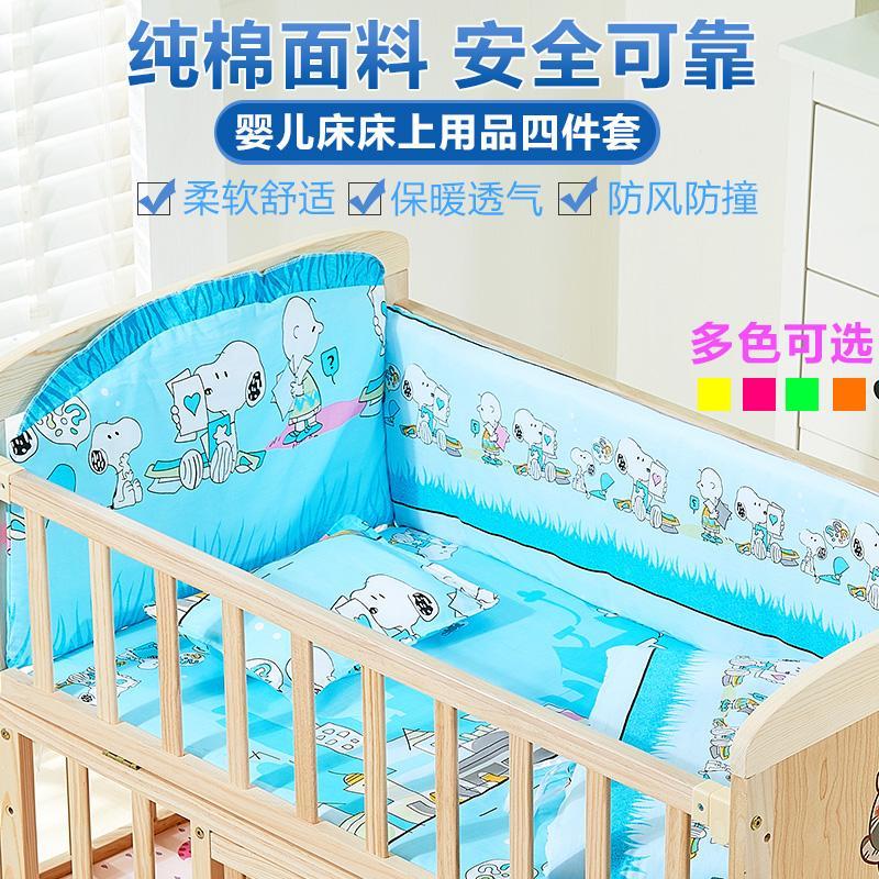 Το μωρό της κρεβάτι κρεβάτι μωρό μου κάρτα καρτούν στρωμνής πέντε σετ χαλάκι κούνια προϊόντα κιτ νεογέννητο μικρό κρεβάτι βαμβάκι