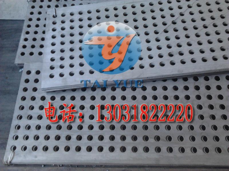 Guangzhou de acero inoxidable de malla de acero de soldadura soldadura circular una ronda de tamiz de tamiz de malla