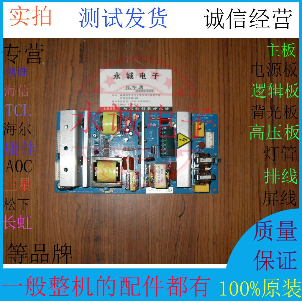 Huizhou sanhua (SHL2701F-133) 23 - Zoll - 24 - Zoll - 26 - Zoll - 27 - Zoll - LCD - TV macht.