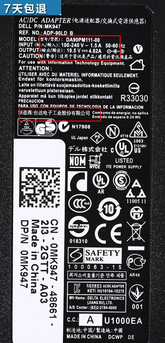 DELL a notebook laptop computer power adapter voltage charger line general 3.34A19.5v pen 4.62
