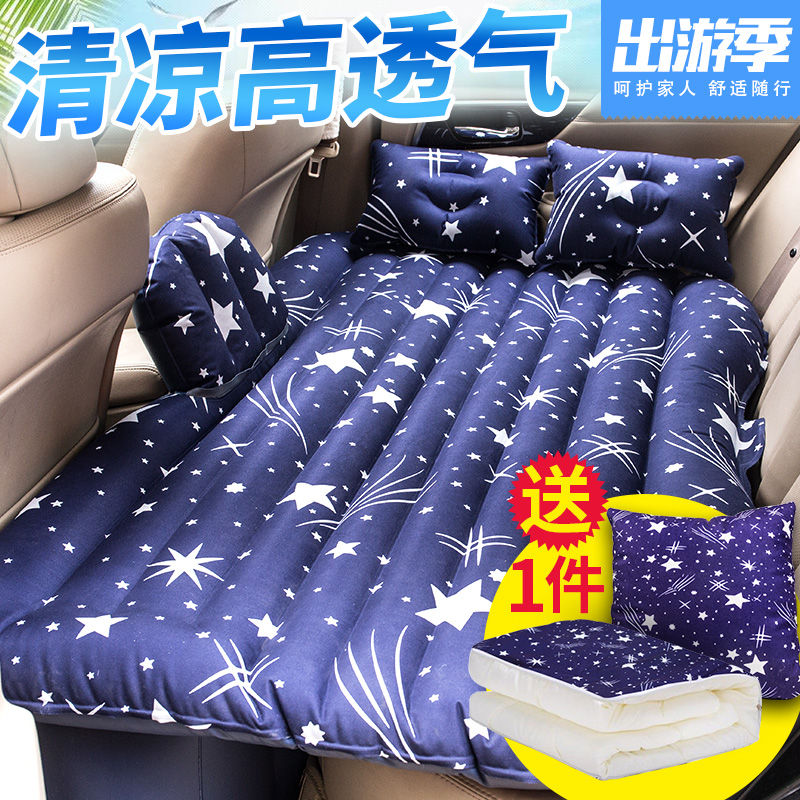 SUV special Ford car trunk edge maverick inflatable mattress folding bed car travel car bed thickness