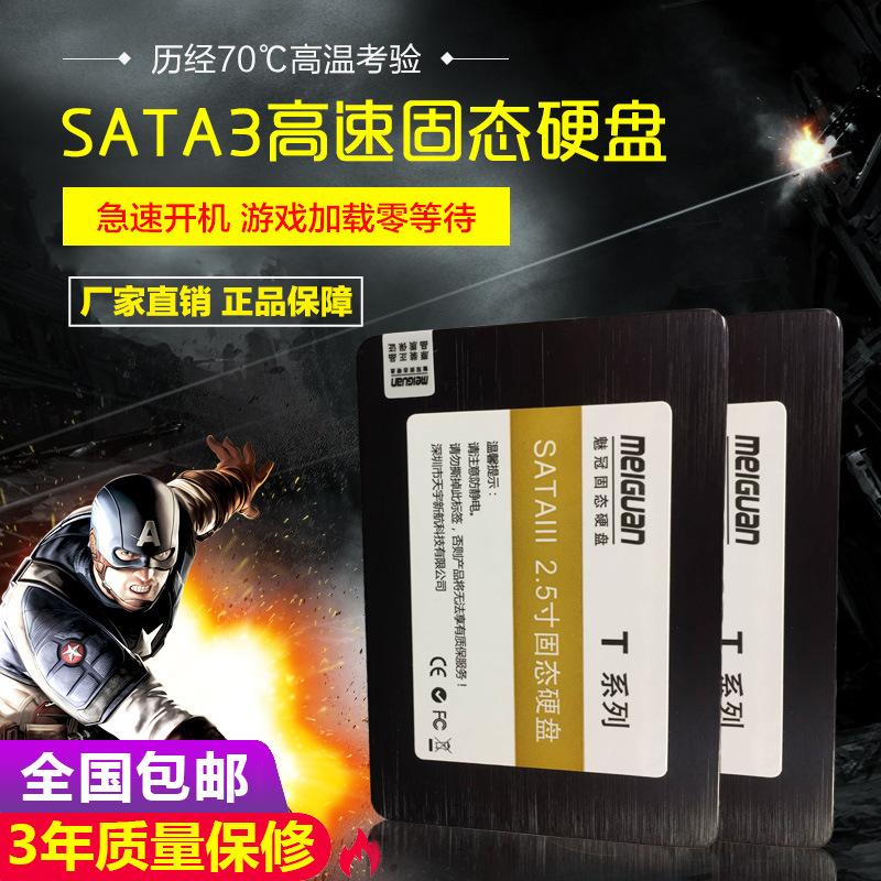 Solid - State - mobile notebook H5-60GPlus Verbesserte version der ozean der weisheit muss Solid State Disks ta3 desktop
