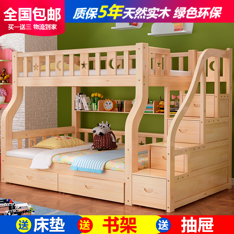 All solid Muzi bed, Finland pine double layer, upper and lower berths, high and low beds, Mediterranean children's functional bed