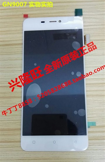 Tai Jin S6GN9010F103SM5plusF100SS8GN9011 display touch screen assembly