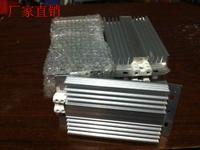 铸铝加熱板、発熱板、ラジエータ