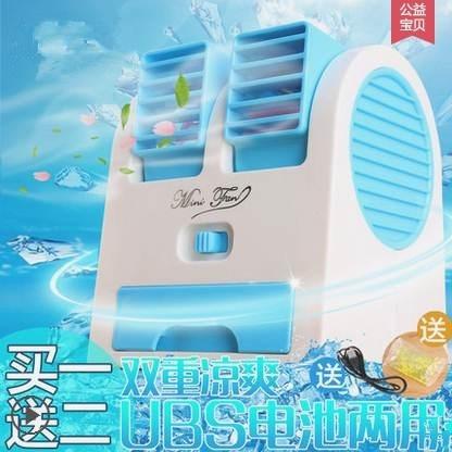 조사 부채 증서 냉방 부채 이동 냉동 헤어드라이어 땅에 가정용 작은 에어컨 음소거 수냉식 전기 선풍기 빈 춥다