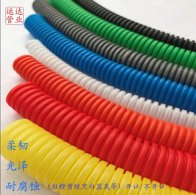 Tubo de plástico PP / Pa Pa pe retardante de llama de alta temperatura de tubos de plástico corrugado cubierta de plástico de hilo.