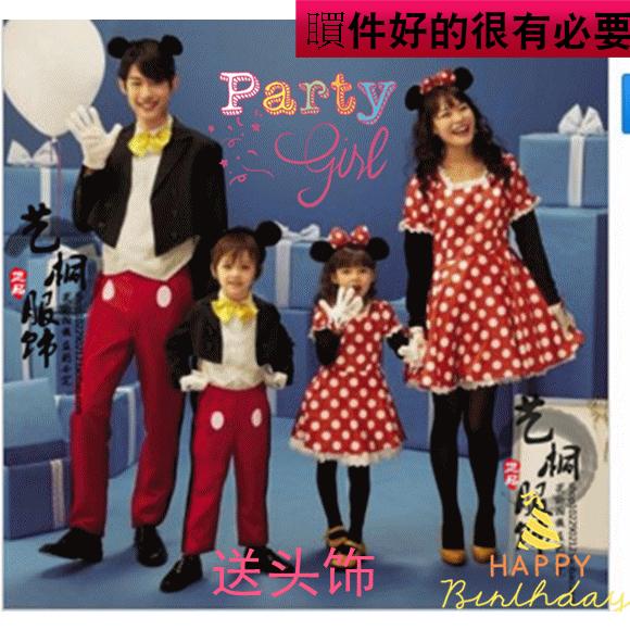 男款100cm新款幼兒表演服萬圣節兒童演出服裝女童動物親子服裝