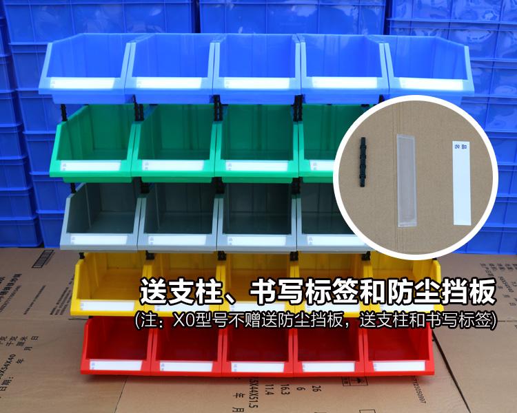 liten låda förtjockning av plast med flera verktyg plast plast verktygslåda flera funktioner kombineras delar fält