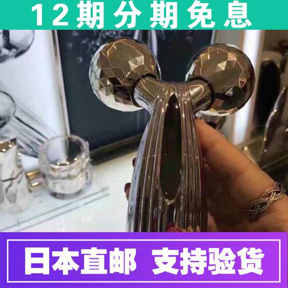 Actualizar la versión de Japón refacaratray auténtico instrumento de belleza firming montaña masaje clásico lifting
