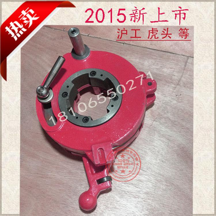 Electric máquina de acessórios de cabeça de morrer Z1T-N50 série Da montagem de estrutura dentária Hugong Ning.