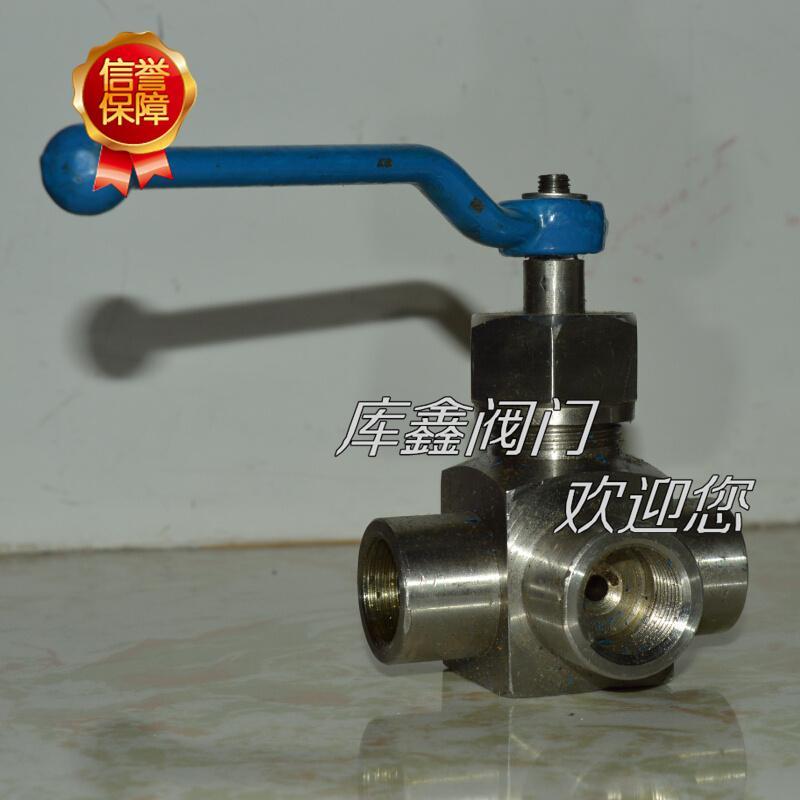 X14W-16P25P three way stainless steel plug valve, stainless steel instrument plug valve insulation asphalt