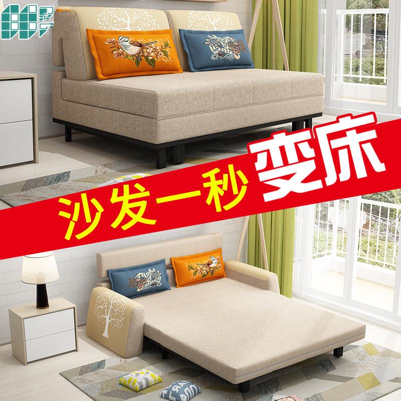 καναπέ κρεβάτι πτυσσόμενου σαλόνι μικρό διαμέρισμα 1.2 πολυλειτουργικά πίεσε και τράβα 1,8 διπλό ή 1,5 m