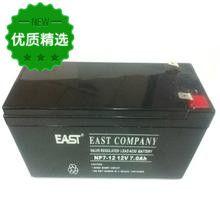 Восточный EAST12V7.0AhNP7-12 аккумуляторные батареи UPS/EPS 12V7AH батареи пакет mail