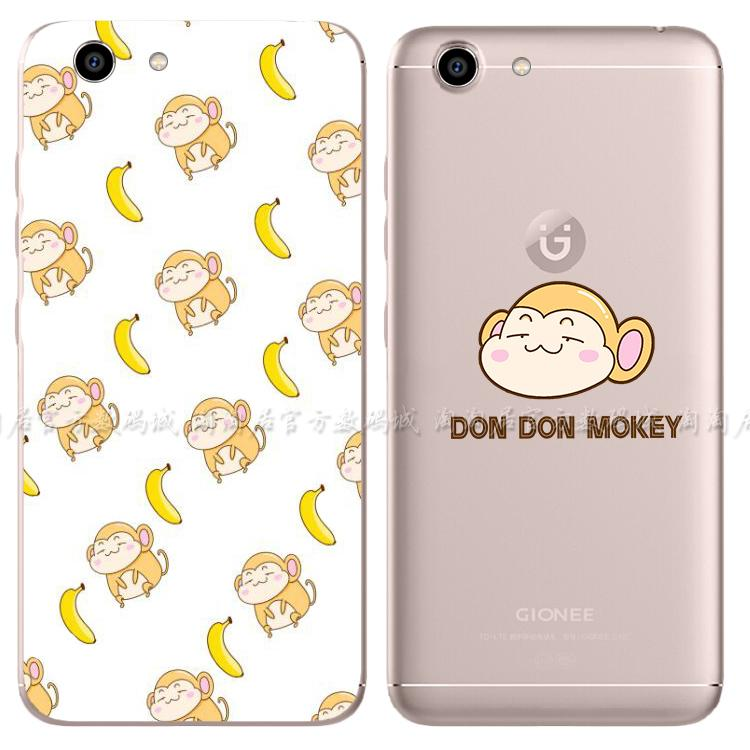 Vegetable female cartoon Jin s10c/s9/7 mobile phone shell silicone Jin M5 female couple transparent protective sleeve falling