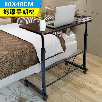蜗居小家具床上小桌子笔记本电脑用可折叠可升降可移动手提支架桌