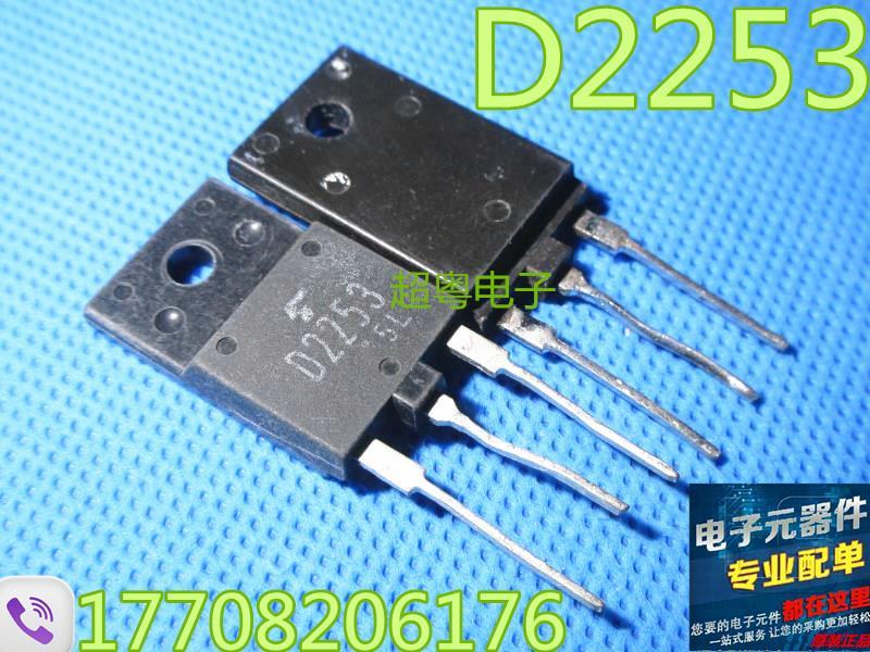 輸入GEMAXの2SD1710D1710電源管カラーテレビの電源スイッチ管テストはいい品質で