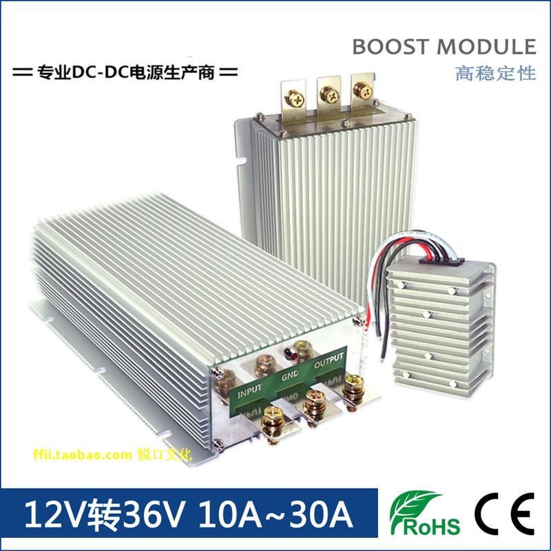12 litraa 36v step - up - moduuli 12 eri 36v 1a - 30 a. peruskorjattu muuntaja, joka valtaa 1 1