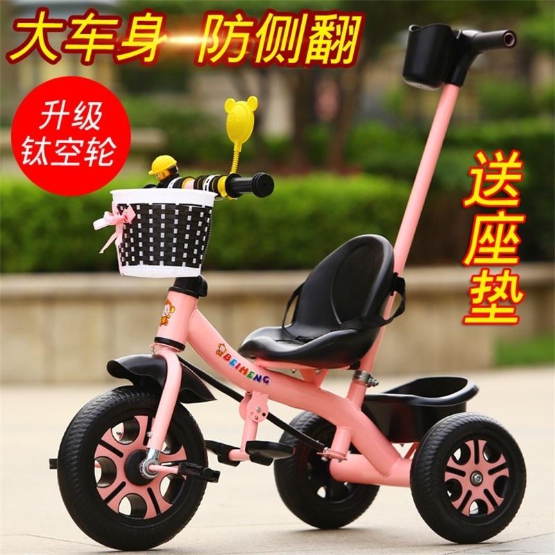 新品儿童三轮车脚踏车单车小孩手推车1-3-5岁 大号男女孩宝宝童车