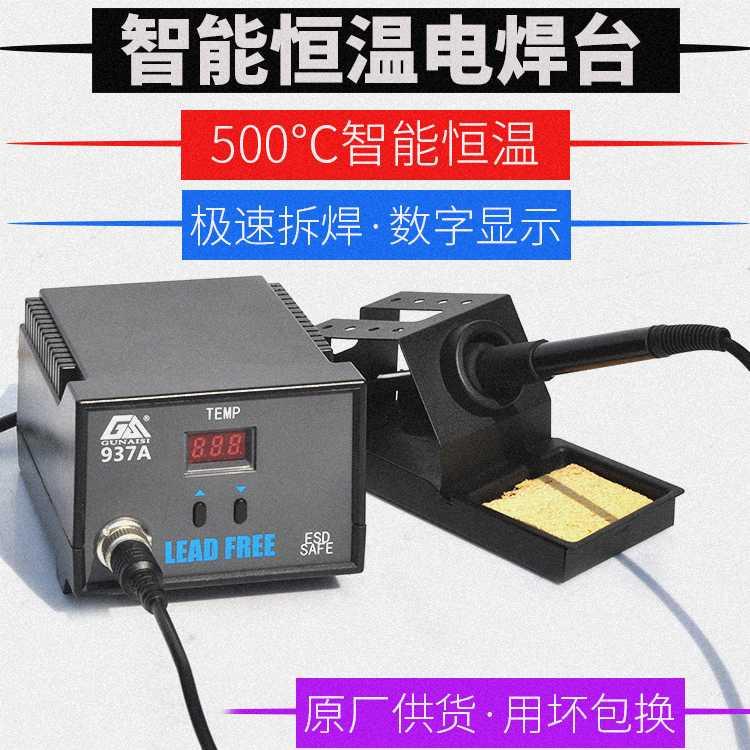 936 estação de solda ajustável de temperatura constante de ferro de solda de solda 936 60 importação de ferro elétrico Kit