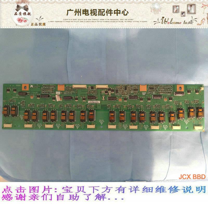 42 - inch TV TCLL42E77 LCD - / kern hoog op een moederbord BBH1798 achterlicht /