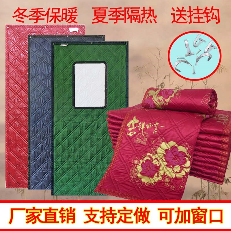 Satin thickening canvas, winter insulation, warm air conditioning, anti wind, waterproof, household noise insulation cotton door, custom package mail
