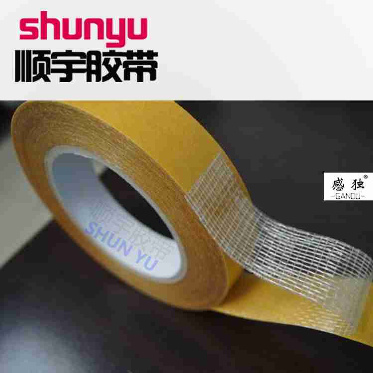 Super Sticky double side tape, strong high viscosity mesh glass fabric superforce instead of 3M wholesale mail